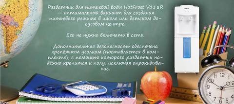 Вода Обнинск: Отличный бюджетный кулер для учебного заведения!
