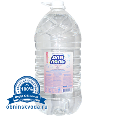 Вода Обнинск: Вода «ДляЛяль» 5 литров